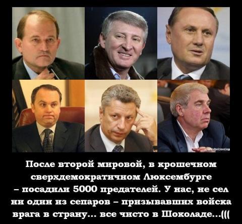 Рада в пятницу рассмотрит создание набсоветов для контроля деятельности руководителей госпредприятий с предложениями Порошенко - Цензор.НЕТ 9077