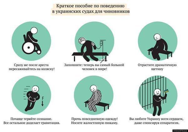 У главы ГФС Насирова диагностировали инфаркт - Цензор.НЕТ 3705