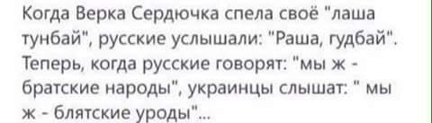 """""""Евровидение"""" в следующем году может пройти на НСК """"Олимпийский"""", - Кличко - Цензор.НЕТ 8156"""