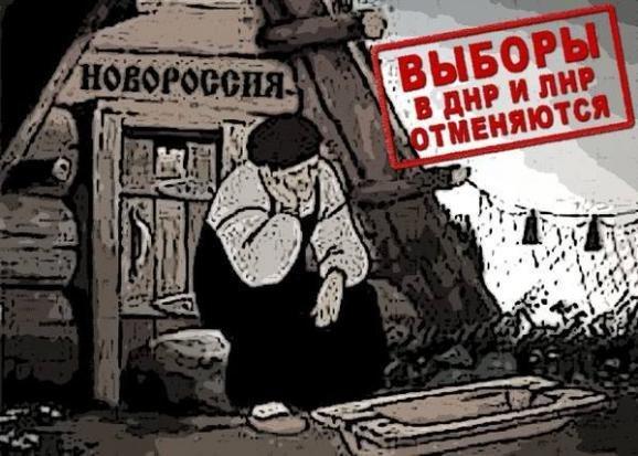 Трехсторонняя контактная группа по Донбассу завершила заседание в Минске - Цензор.НЕТ 5316