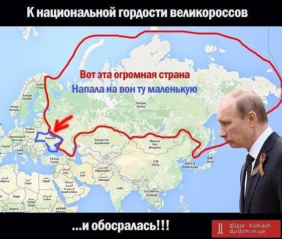Россия увеличивает западную группу войск в ответ на действия НАТО, - Шойгу - Цензор.НЕТ 5331