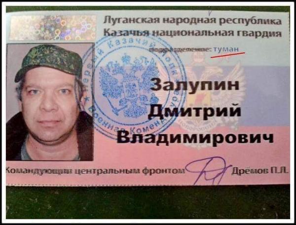 """Ватажком терористів """"ДНР"""" став Пушилін - Цензор.НЕТ 6951"""