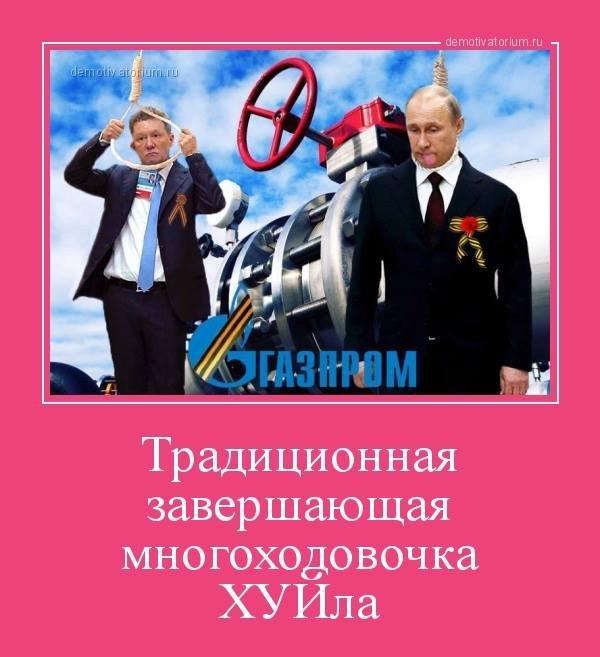 ГПУ обнародовала видео о расследовании военной агрессии РФ против Украины в 2014 году - Цензор.НЕТ 5281