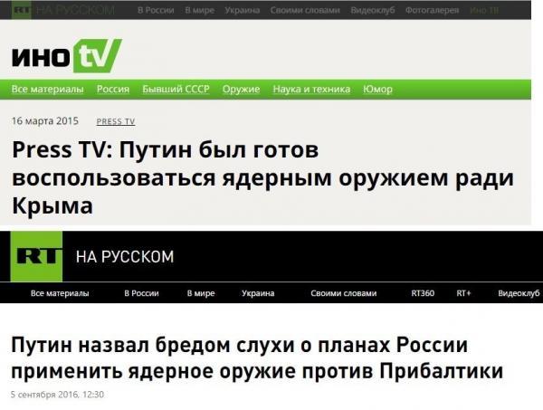 """""""Куда деваться, наверно, придется общаться с Порошенко"""", - Путин передумал отказываться от нормандского формата - Цензор.НЕТ 7294"""