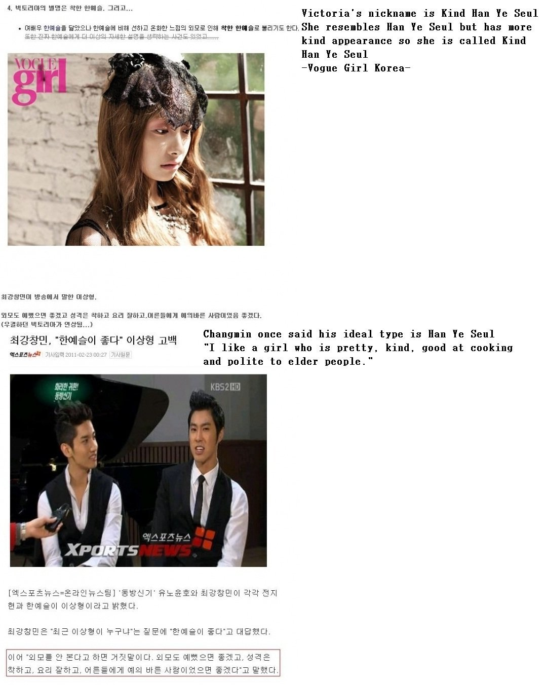 changmin and victoria dating allkpop forums