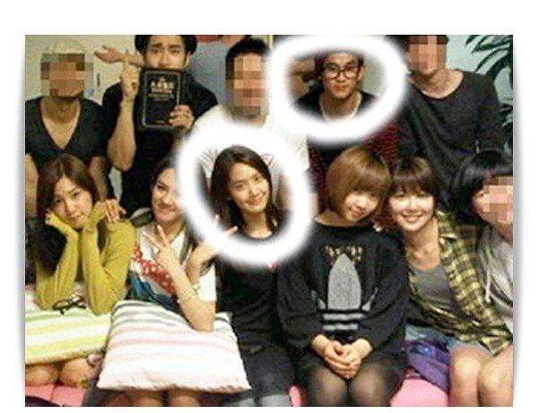 And Dating Yoona Jong Lee Hyun