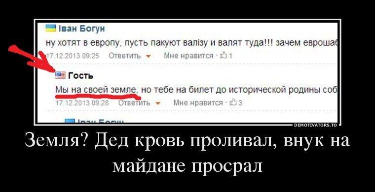 Тягнибок связывает блокирование Рады с визитом Януковича в Москву - Цензор.НЕТ 1140