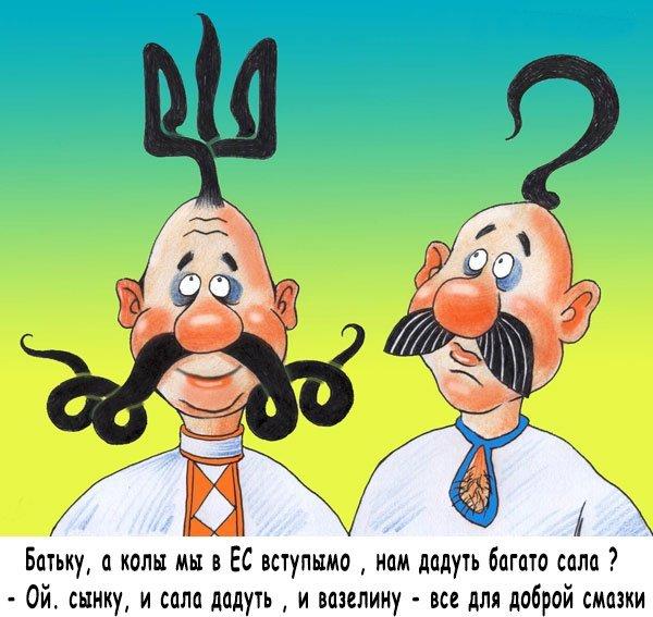 53% украинцев за присоединение к ЕС, 51% - против ТС, - опрос - Цензор.НЕТ 9907